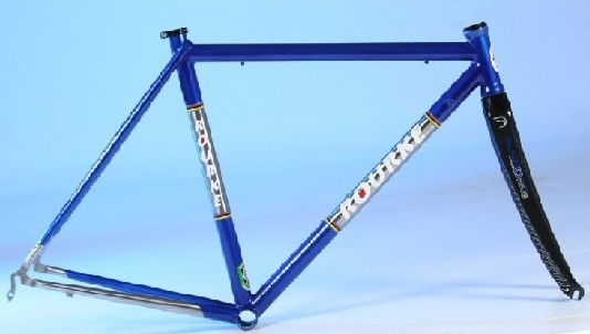 bicycle frame parts suppliers uk largest and the most wonderful