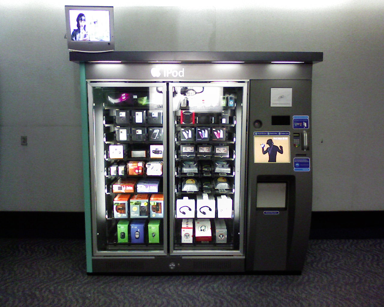 bike parts vending machine