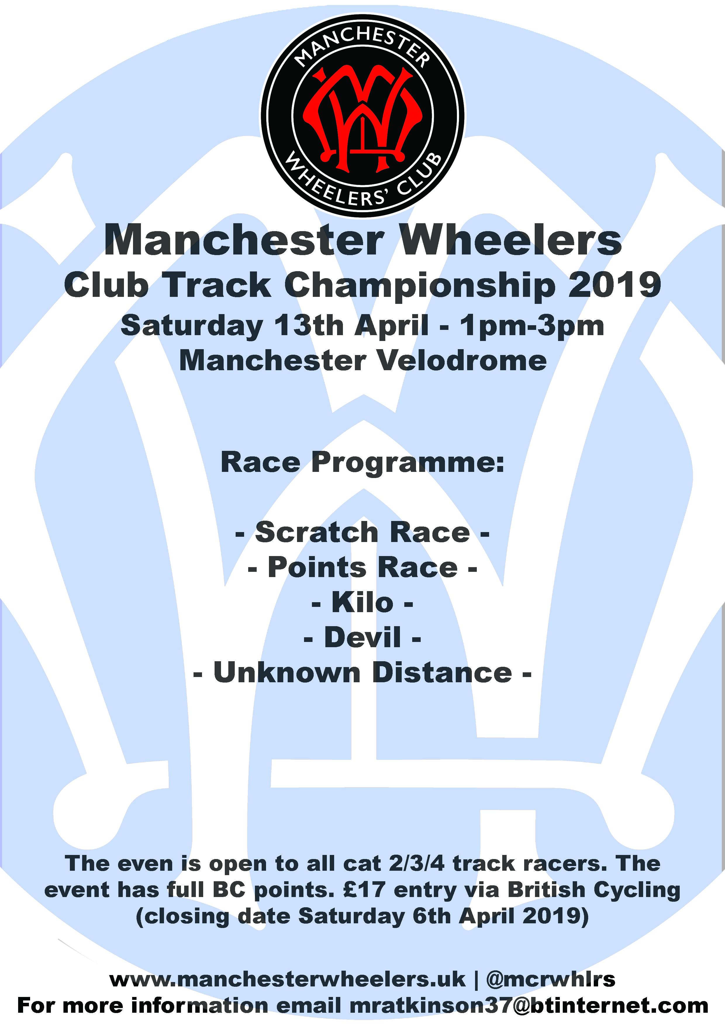 track_champs_poster.jpg